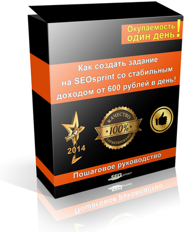 http://sa.uploads.ru/t/Vq6OS.png