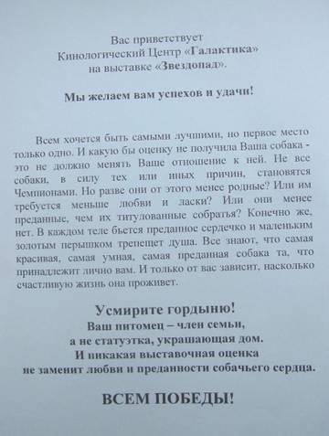 http://sa.uploads.ru/t/Vskwu.jpg