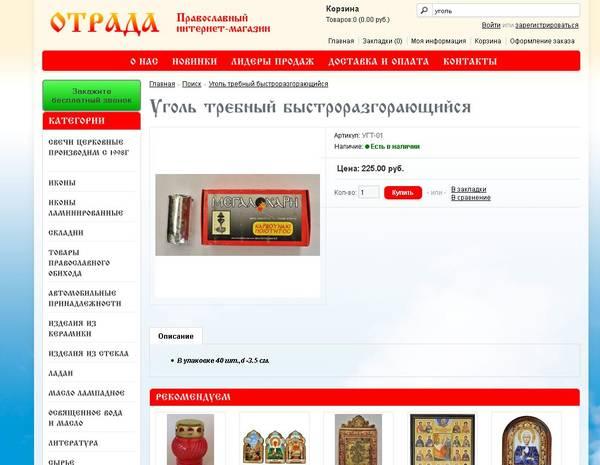 http://sa.uploads.ru/t/VtEOs.jpg