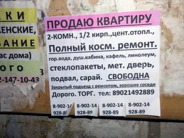 http://sa.uploads.ru/t/VyMGr.jpg