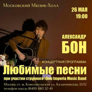 http://sa.uploads.ru/t/W431w.jpg