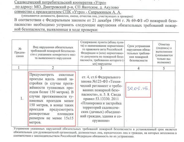http://sa.uploads.ru/t/W72TJ.jpg