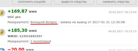 http://sa.uploads.ru/t/W7YXm.png