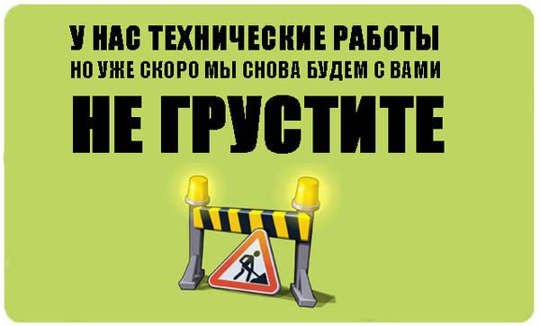 http://sa.uploads.ru/t/WGDJF.jpg