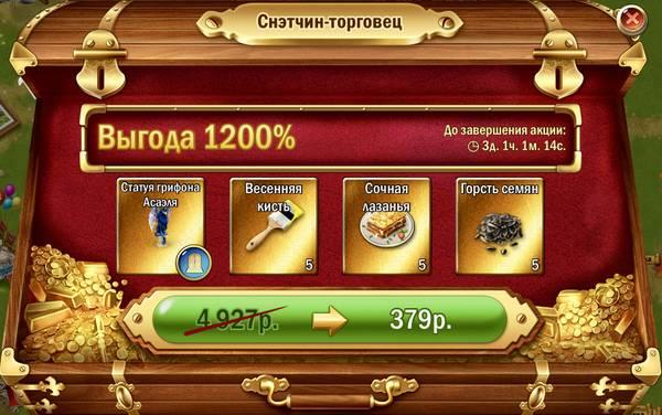 http://sa.uploads.ru/t/WIqhd.jpg