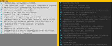 http://sa.uploads.ru/t/WLd6Z.jpg