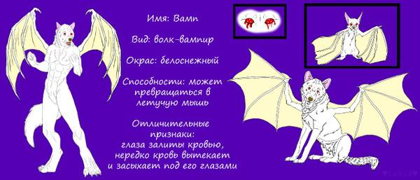 http://sa.uploads.ru/t/WNq94.jpg