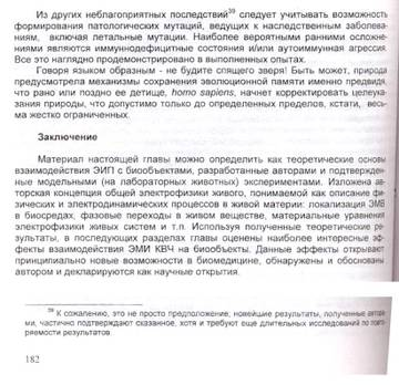 http://sa.uploads.ru/t/WOjlh.jpg