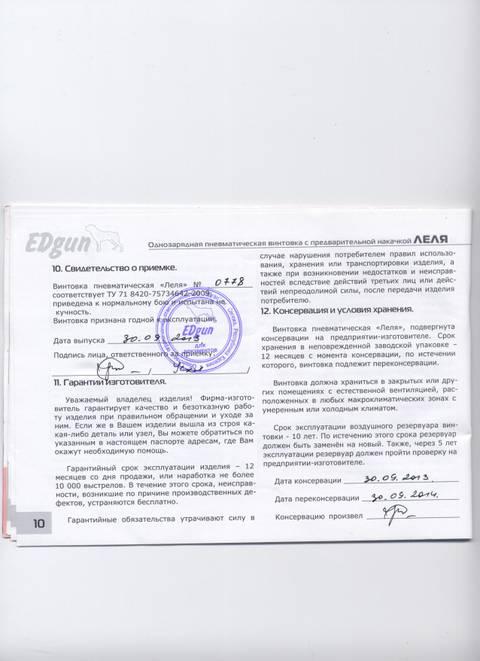 http://sa.uploads.ru/t/WPbek.jpg