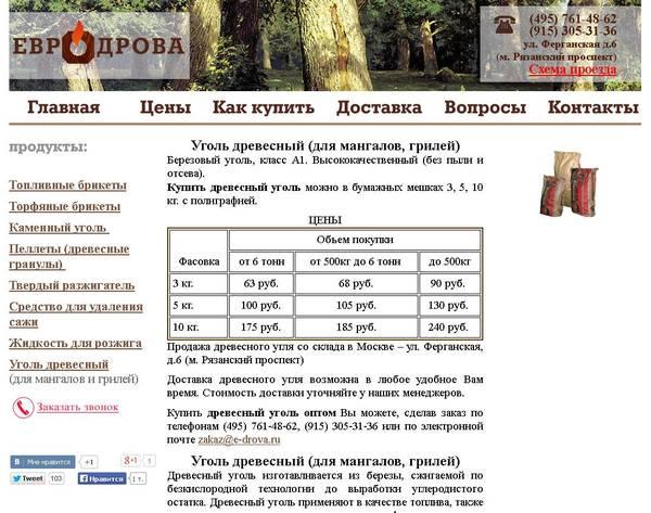 http://sa.uploads.ru/t/WPnDR.jpg