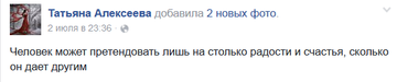 http://sa.uploads.ru/t/WT7tf.png