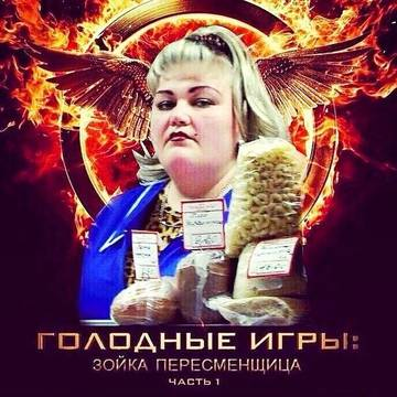 http://sa.uploads.ru/t/WVMKY.jpg