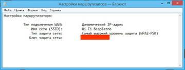 http://sa.uploads.ru/t/WVUNG.jpg