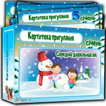 http://sa.uploads.ru/t/WXiQj.jpg