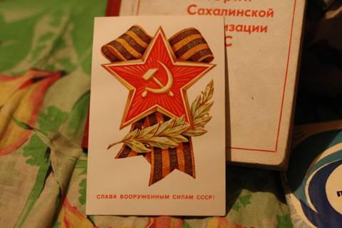 http://sa.uploads.ru/t/WeJFI.jpg