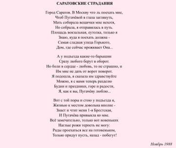 http://sa.uploads.ru/t/WeT6c.jpg