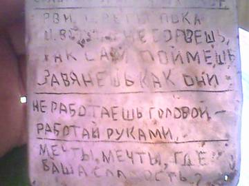 http://sa.uploads.ru/t/Wgpr9.jpg