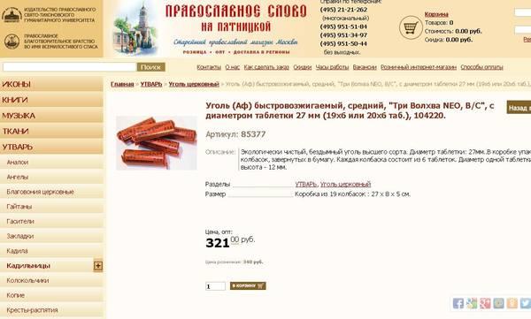 http://sa.uploads.ru/t/Wh7Za.jpg