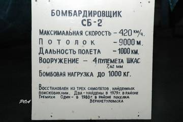 http://sa.uploads.ru/t/Wkrlj.jpg