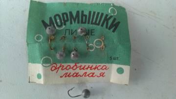 http://sa.uploads.ru/t/Wpm3i.jpg