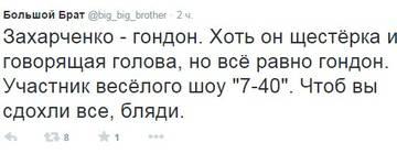 http://sa.uploads.ru/t/WrjKH.jpg
