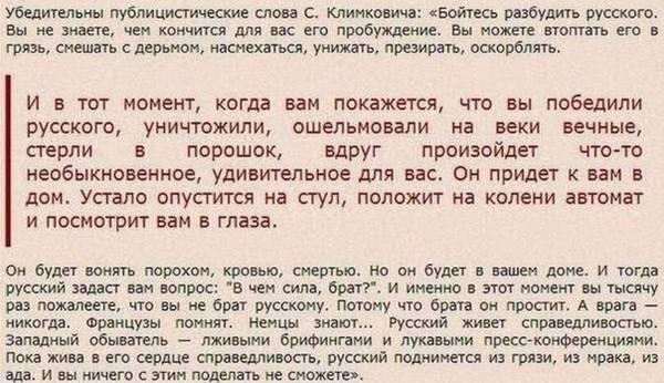 http://sa.uploads.ru/t/Wuh1T.jpg