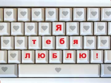 http://sa.uploads.ru/t/WwavF.jpg