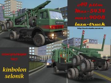 http://sa.uploads.ru/t/WyiHM.jpg