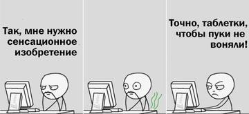 http://sa.uploads.ru/t/XASiW.jpg