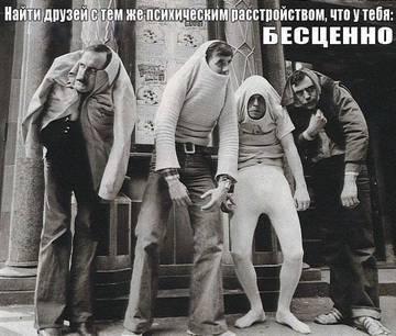 http://sa.uploads.ru/t/XC08u.jpg