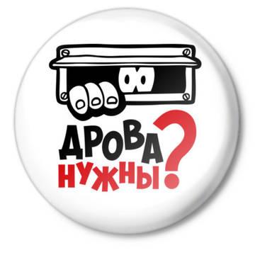 http://sa.uploads.ru/t/XHhvq.jpg