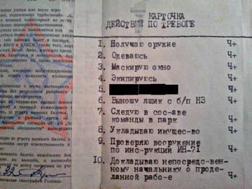 http://sa.uploads.ru/t/XLaTI.jpg