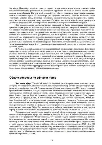 http://sa.uploads.ru/t/XM9ue.jpg