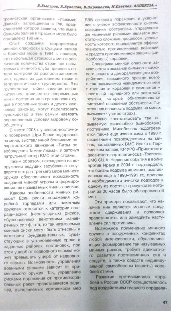 http://sa.uploads.ru/t/XQaud.jpg