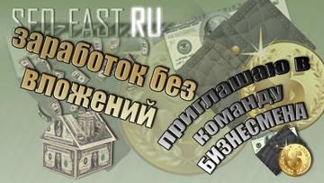http://sa.uploads.ru/t/XTBEL.jpg