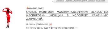 http://sa.uploads.ru/t/XZzyD.png