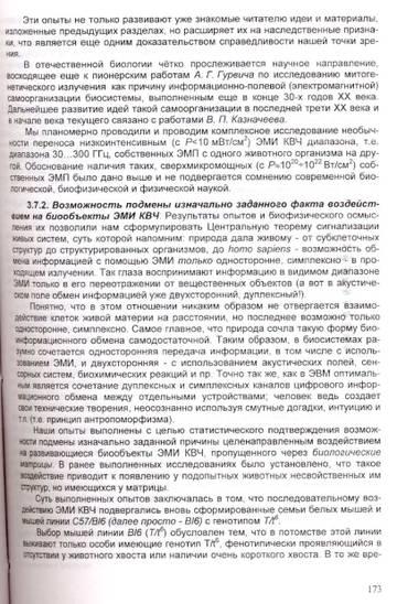 http://sa.uploads.ru/t/Xb15U.jpg