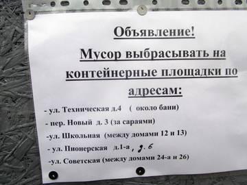http://sa.uploads.ru/t/Xb2Ri.jpg