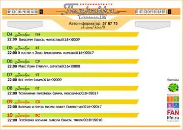 http://sa.uploads.ru/t/XbFMk.jpg