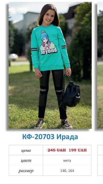 http://sa.uploads.ru/t/Xbf4S.jpg