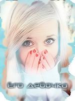 http://sa.uploads.ru/t/XiPgl.png