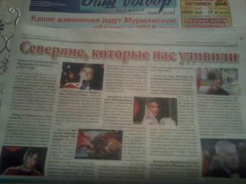 http://sa.uploads.ru/t/XiTLl.jpg