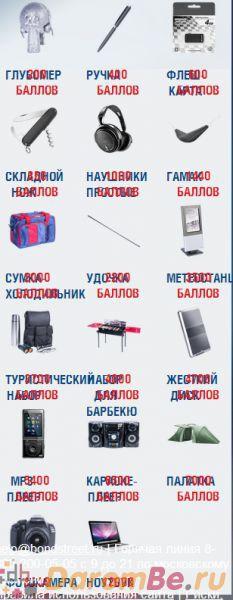 http://sa.uploads.ru/t/Xmyjr.jpg