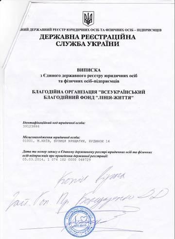 http://sa.uploads.ru/t/XqO3E.jpg