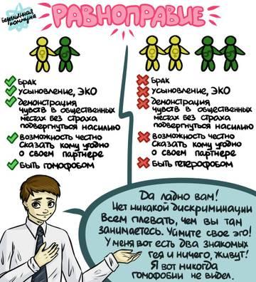 http://sa.uploads.ru/t/XvYMq.jpg