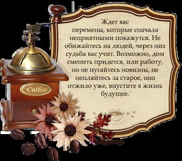 http://sa.uploads.ru/t/XvdEA.png