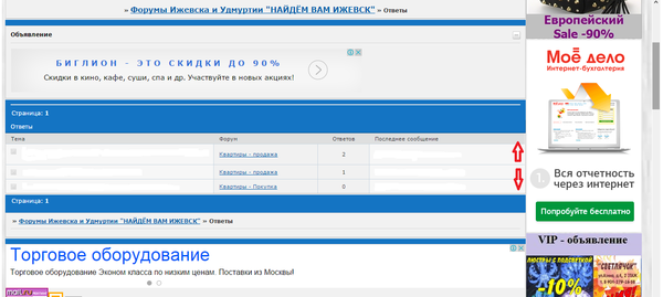 http://sa.uploads.ru/t/Xwhd6.png