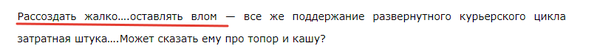 http://sa.uploads.ru/t/Y1dPk.png