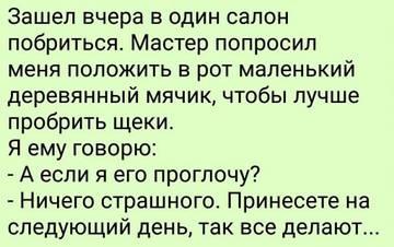 http://sa.uploads.ru/t/Y3Lit.jpg