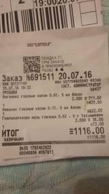 http://sa.uploads.ru/t/Y3tCW.jpg